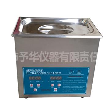 低温冷却循环机组,高温油浴锅,微波化学反应器,不锈钢集热式磁力搅拌