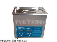 超声波清洗机数显设定 采用上海产优质风机 予华品牌