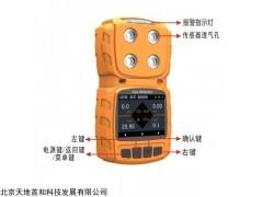 扩散式一氧化氮检测报警仪TD104A-NO气体探测仪
