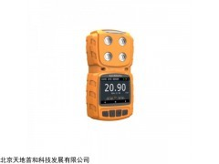 扩散式乙醇检测报警仪TD104A-C2H6O酒精探测仪