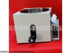 多功能油水浴锅可油浴水浴 经济耐用 予华品牌