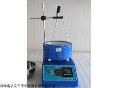 恒温加热磁力搅拌器活锅 智能控温 调压调温