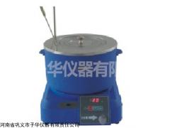 多功能攪拌器水油浴功能即熱攪拌 進口電機 實用方便