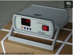 ZNHW-Ⅱ型智能恒温控温仪