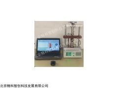 BJJK-05粉末材料电阻率测试仪多少钱一台