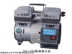 YH-500隔膜真空泵