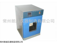 HF-105A數控電熱恒溫培養箱采購