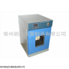 HF-105A数控电热恒温培养箱采购