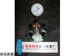 鹏翼LC-546型砂浆含气量测定仪质保三年