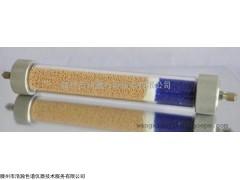 JHQ-1气体净化器/气相色谱专用
