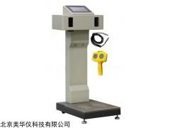 手脚表面污染监测仪