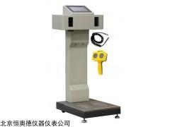 HAD-1600手脚表面污染监测仪