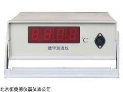 HAD-J01310双路数字测温仪