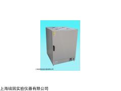 DHG-9640A 立式数显鼓风干燥箱优质供应商