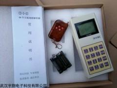牡丹江磅秤干扰器无线免安装