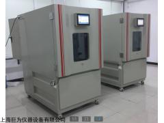 上海甲醛释放量测试气候箱专业供应