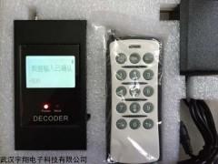 黑河无线地磅控制器【新货到付】