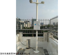 OSEN-QX自动气象站可监测多种气象参数智能一体化设备