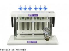 SPE-24固相萃取装置厂家报价,固相萃取装置型号