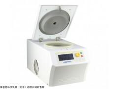北京C1650R-230V微量高速冷冻离心机生产厂家