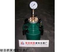 鹏翼HC-7L型防日式混凝土含气量质保三年