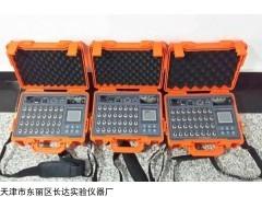 无线测温仪厂家