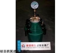 鹏翼CA-3型混凝土含气量测定仪质保三年