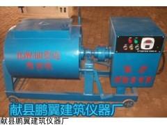 鹏翼HJW-60型混凝土搅拌机质保三年