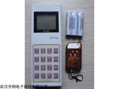 北安,电子磅控制器专卖, 低价销售CH-D-085