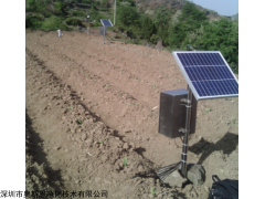 通用型手持式土壤墒情自动监测设备实用小型设备