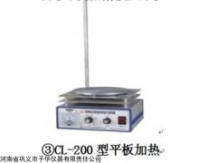 集热式恒温加热磁力搅拌器效率高持久耐用经济实惠多种 型号