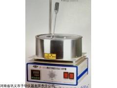 新型集热式恒温加热磁力搅拌器价格优惠,现货销售