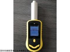 手持式扬尘噪声检测仪 便携式扬尘噪音监测设备