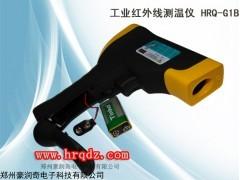 工业红外线测温仪炼钢测温,钢水测温,高熔点测温