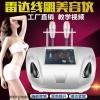 韩国雷达线雕,皮肤管理最新款抗衰祛皱仪器,无针线雕厂家直销