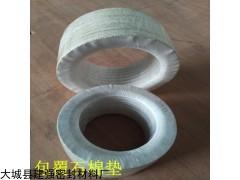 400*500人孔垫 冷凝器专用四氟包覆垫