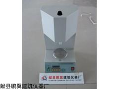 鹏翼Ca-5型水泥游离氧化钙测定仪质保三年