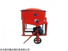 HJL-30/60混凝土强制式搅拌机厂家直销