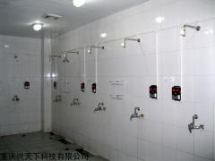 淋浴刷卡器,浴室刷卡机,水控淋浴器