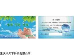 鄢陵县水控机,浴室刷卡机,澡堂水控机