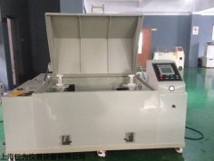 盐水喷雾试验箱生产厂家价格