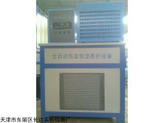 厂家供应标准养护室设备