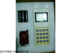 四平能买到磅秤遥控器 测试付款