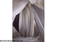 14*14白色聚四氟乙烯盘根产品的资料