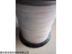 白色纯四氟盘根=纯聚四氟乙烯盘根