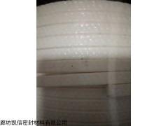 含油白四氟盘根=白色聚四氟乙烯盘根