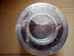 DN25金属缠绕式垫片=石墨缠绕式垫片