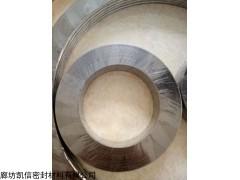 DN32不锈钢缠绕式垫片=石墨缠绕垫片