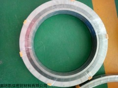 DN50不锈钢内外环缠绕垫片多少钱?