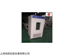 MJP-250智能霉菌培养箱厂家报价,智能霉菌培养箱规格